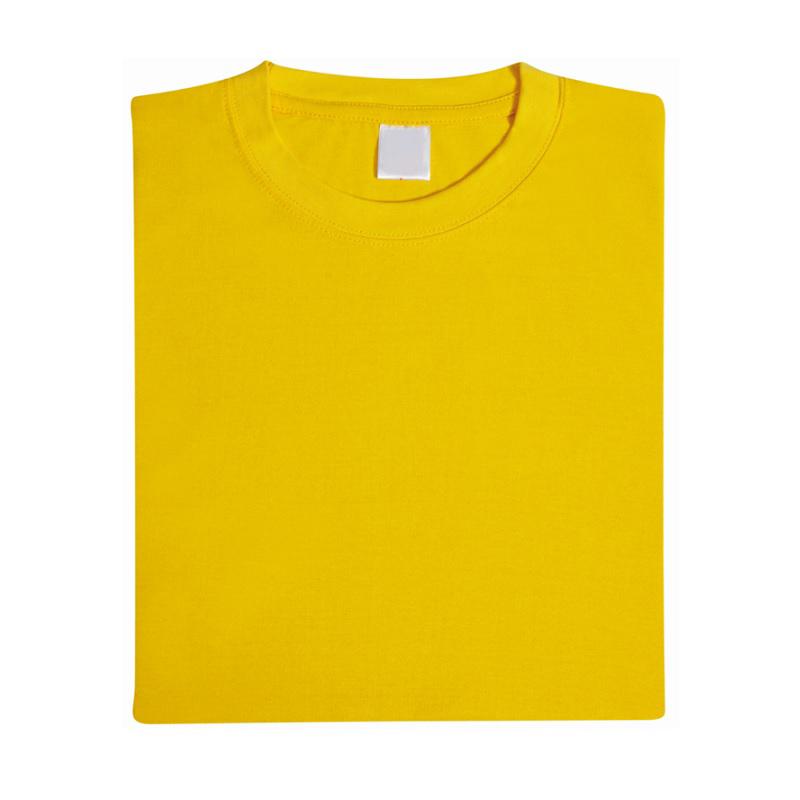 round neck tee yellow gift idea